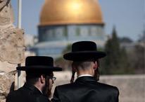 israele_thumb